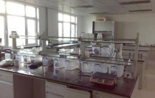 tiansheng group - laboratorio