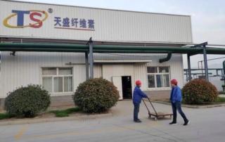 tiansheng group - magazzino